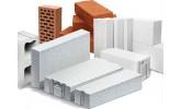 Блоки строительные, кирпич …
