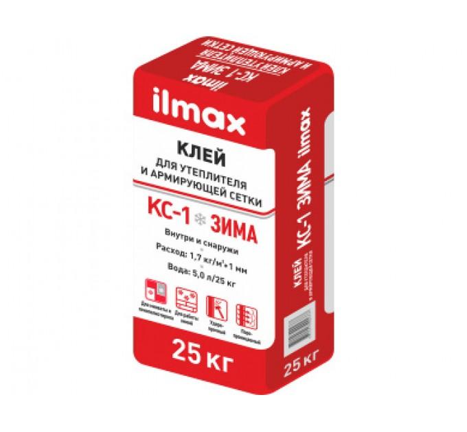 Клей для теплоизоляции Ilmax KC-1 купить в Руденске
