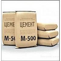 Цемент марки М500 (Д20)