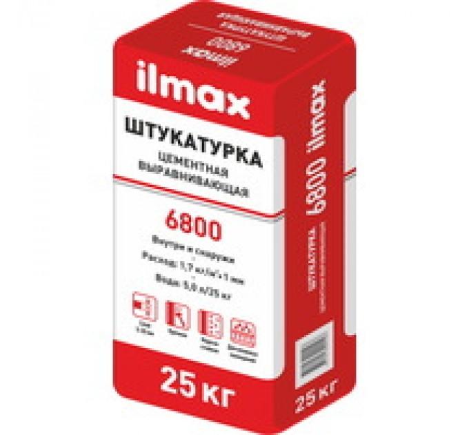 Штукатурка цементная выравнивающая ilmax 6800 купить в Руденске